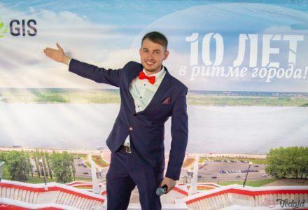 Дмитрий Дзядуков - ведущий в Нижнем Новгороде