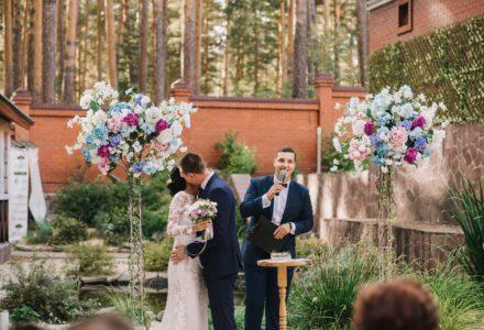 Ведущие на свадьбу в 30 городах России